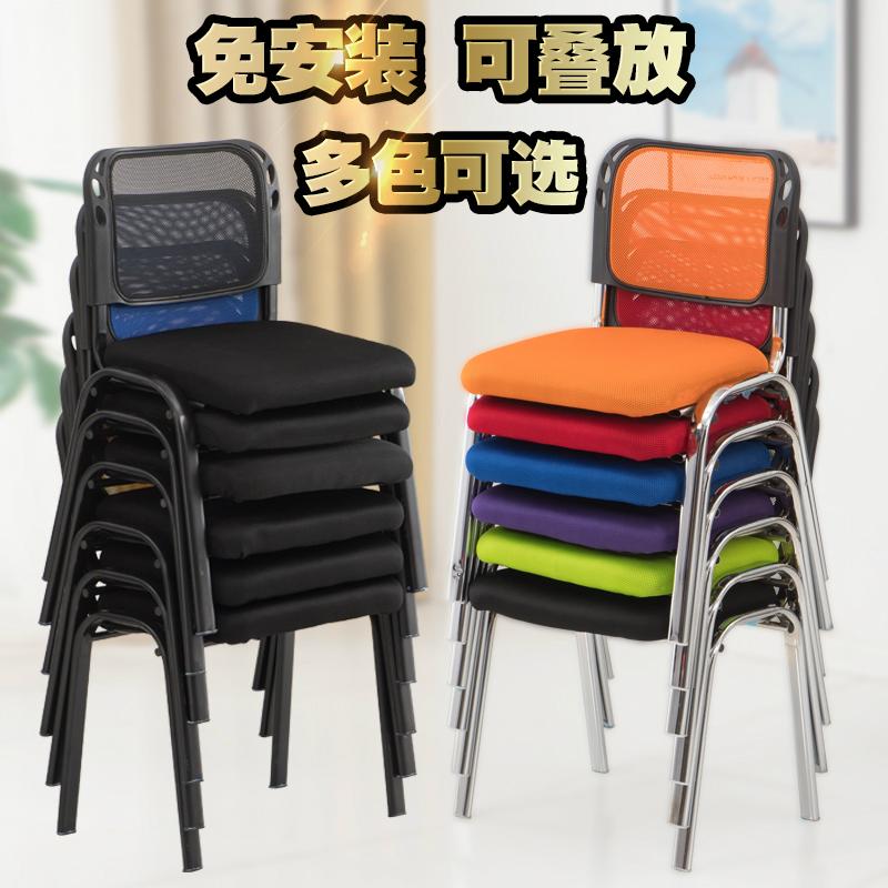 Офисные стулья / Компьютерные кресла Артикул 540352282237