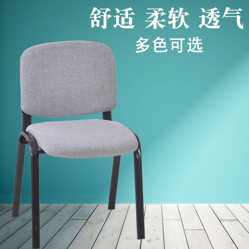 Офисные стулья / Компьютерные кресла Артикул 540333023753