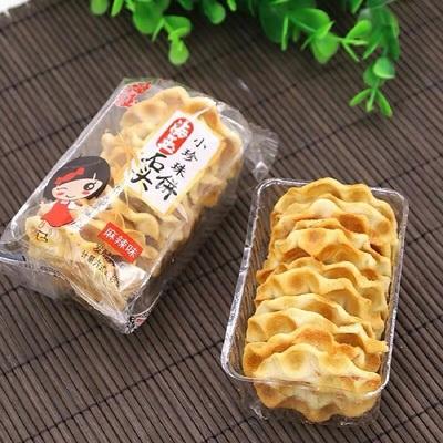 山西特产正宗海玉石头小珍珠饼原味椒盐麻辣孜然888g包邮独立小包