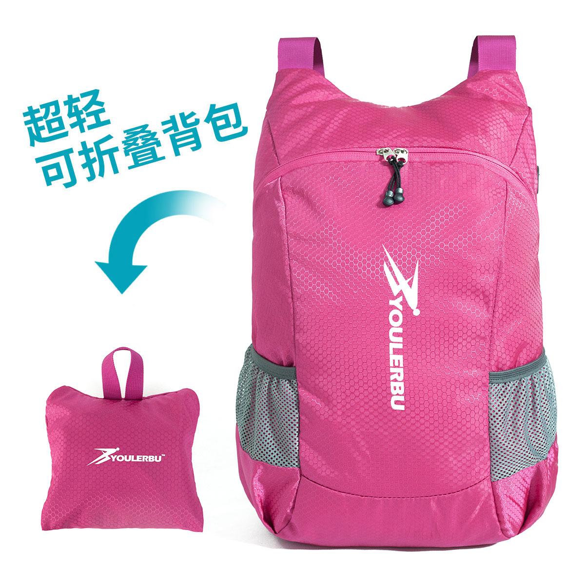 Альпинистские рюкзаки Артикул 571600690197