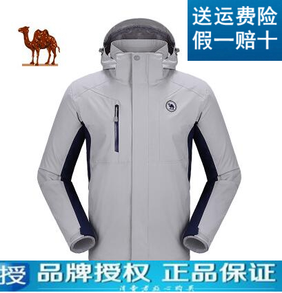 Camel special counter mens and womens couples clothing outdoor mountaineering two-piece waterproof, breathable and thermal shock suit