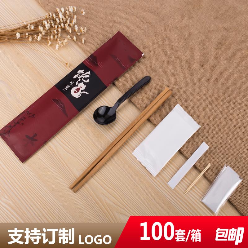 餐饮火锅一次性筷子四件套勺子纸巾手套牙签湿巾外卖餐具套装定制