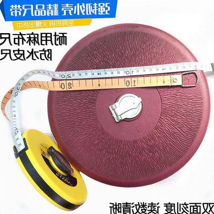 装修便携式软皮尺防水卷尺工地土地加宽鲁班尺随身家用小型双面测