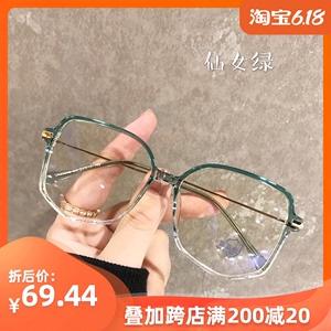 小红书近视眼镜女配度数多边形不规则眼镜框素颜瘦脸大框眼睛架男