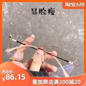 超轻纯钛复古近视眼镜女配度数小红书方形眼镜框素颜瘦脸眼睛架男