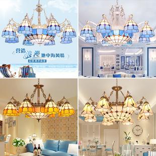 地中海吊灯客厅灯田园风格 欧式创意大饭店餐厅套餐三室两厅灯具