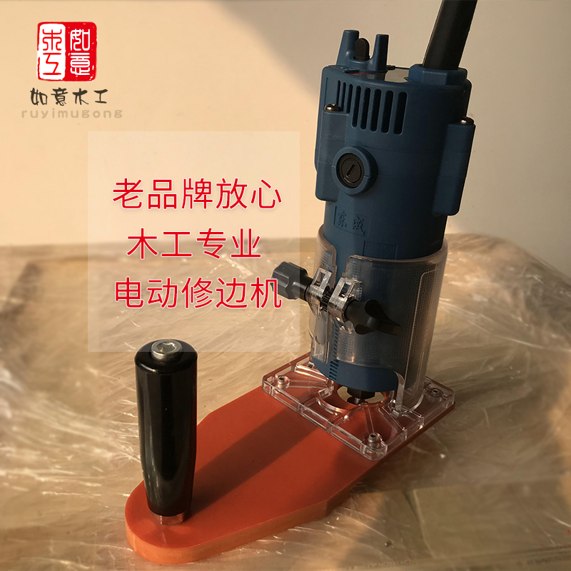 Dongcheng professional woodworking trimming machine accessories electric trimming machine balance plate universal accessories slotting tools