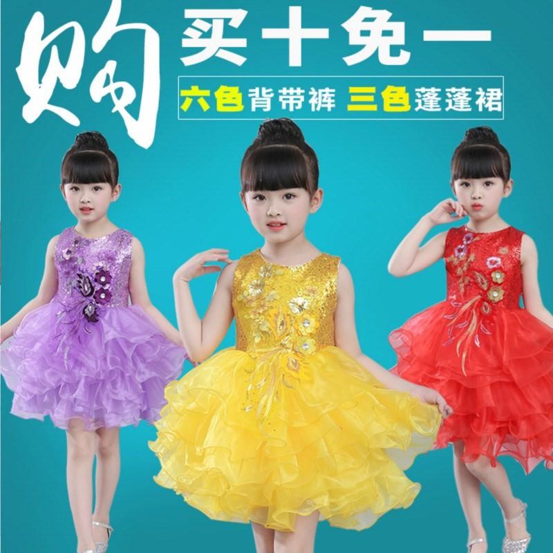合身纱裙主持人少儿童真女童可爱帅气六一服装梦幻白色收腰裙子服