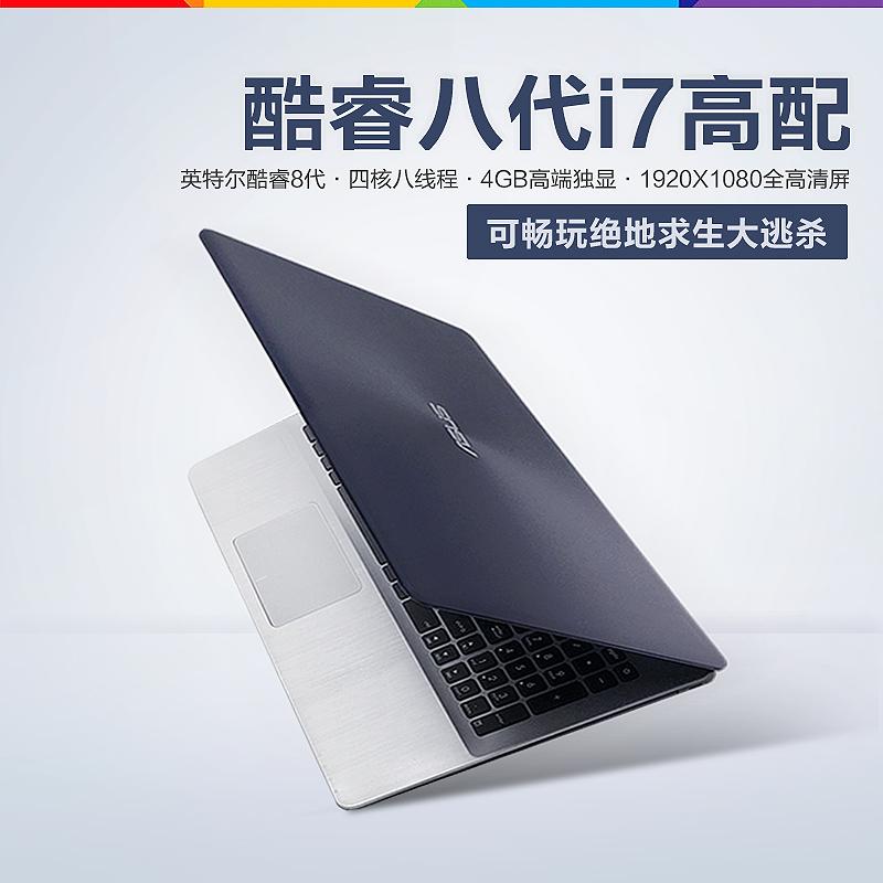 Asus/�A�T FL8000�p薄便�y游�虮�i7 �W生手提�P�本��X15.6英寸