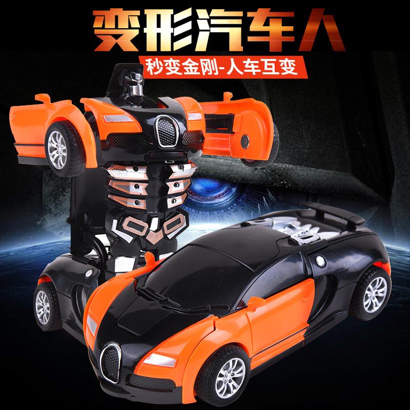 变形玩具金刚5 儿童男孩大黄蜂一键惯性撞击PK小汽车机器人礼物
