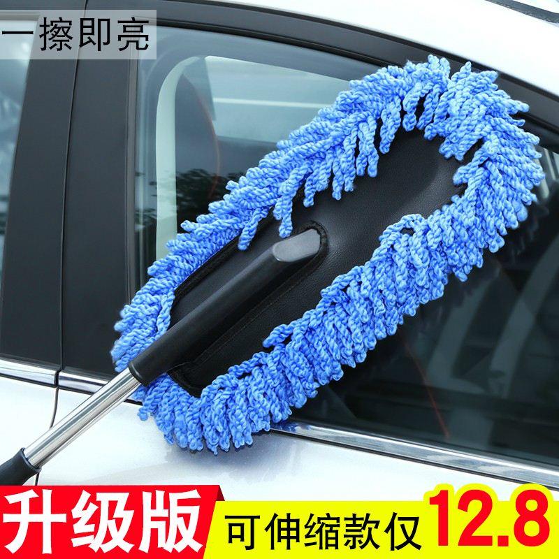 洗车拖把车用纯棉多功能长柄伸缩式刷车拖把汽车专用擦车除尘掸子