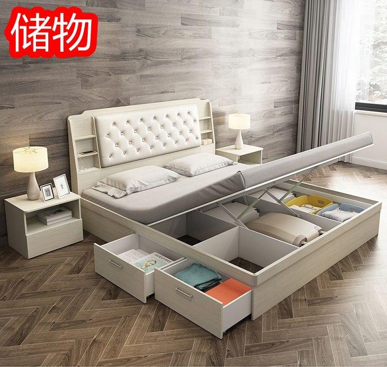 板式床1.5米双人床1.8米多功能气动高箱储物床抽屉床收纳床婚床,可领取元淘宝优惠券