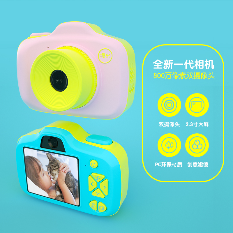 Childrens toy digital camera can take pictures educational toys childrens birthday gifts small SLR mini camera female