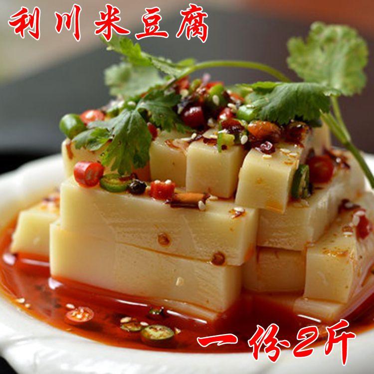 湖北恩施利川土特产农家自制私房菜手工自制米豆腐2斤每份包邮