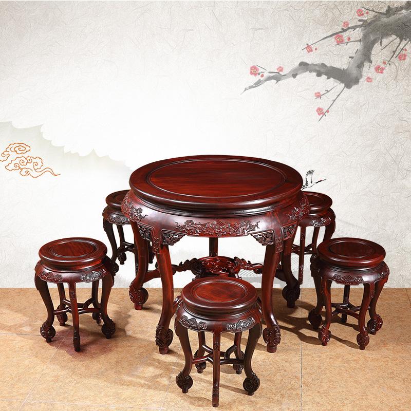 红木酸枝木圆桌桌椅组合客厅中式小圆桌圆台实木饭桌中式简约茶桌