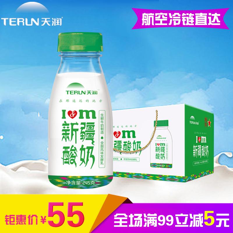 terun天润新疆低温浓缩原味*酸奶满55.00元可用1元优惠券