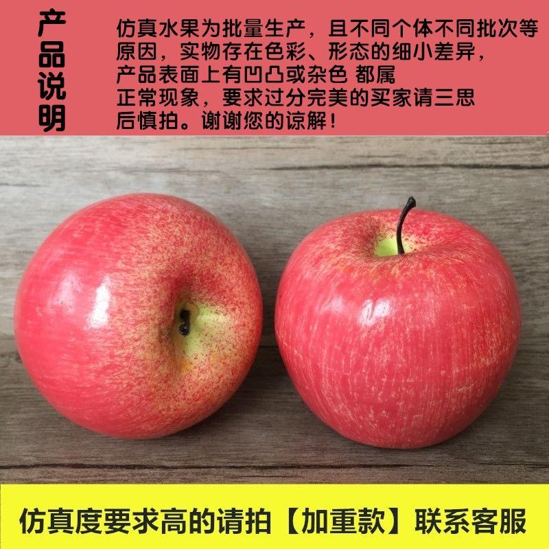仿真水果蔬菜套装泡沫塑料假水果模型摆件家居装饰假葡萄苹果道具
