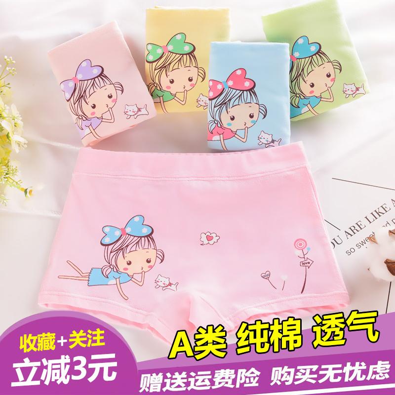 限80000张券女童儿童女平角婴幼儿宝宝纯棉内裤