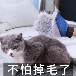 撸猫手套狗毛梳子狗狗梳毛刷去宠物用品掉除毛神器猫咪猫毛清理器图片