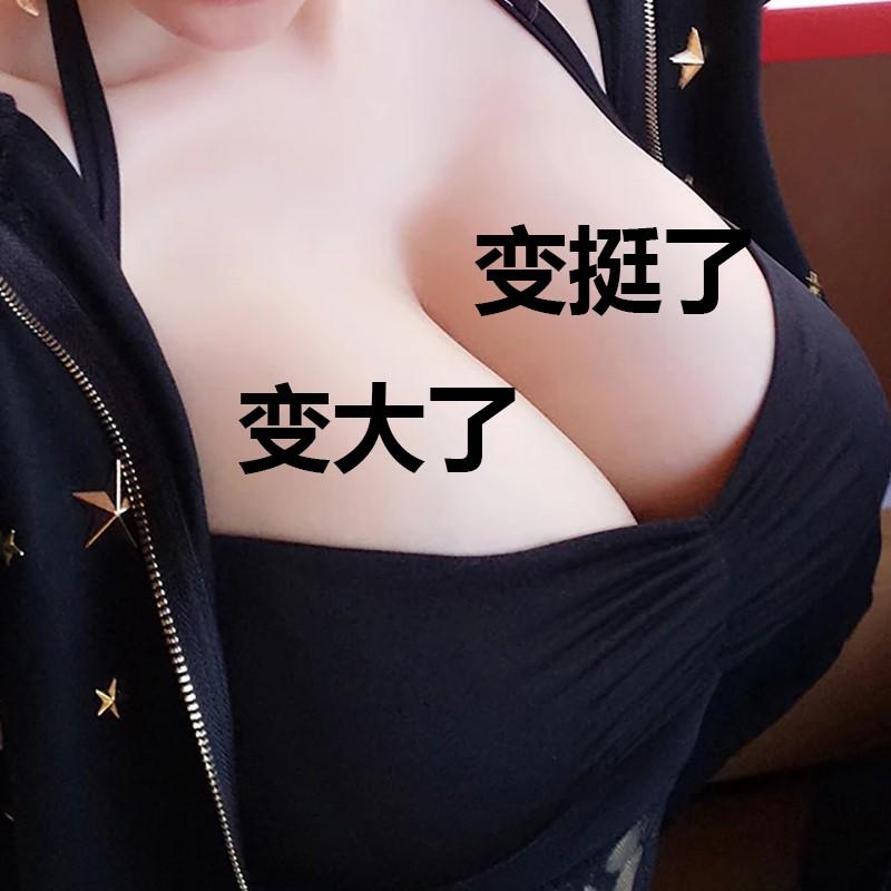 保证熹药堂美乳霜丰乳膏丰胸精华液丰胸美胸护理精油按摩丰胸