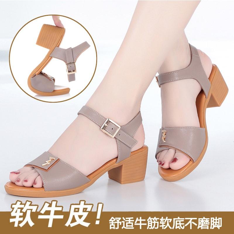真皮凉鞋女中跟百搭粗跟夏季中年妈妈女鞋女士脚面高宽大码41-43