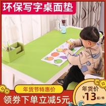 书桌垫儿童学生写字台学习桌超大桌垫电脑办公桌写字垫键盘垫定制