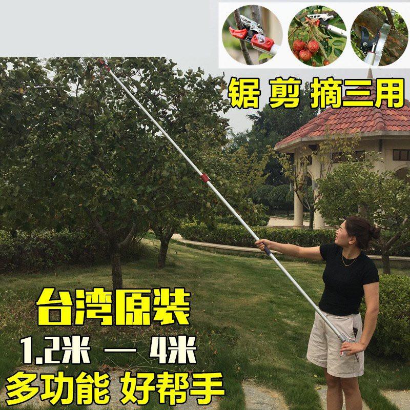。摘葡萄摘果剪摘果器園藝剪果園摘柿子修樹枝高空電動剪刀剪伸縮
