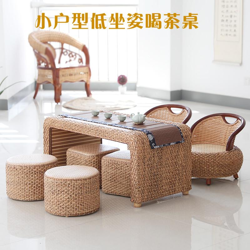 手慢无日式藤编小茶几矮桌子榻榻米茶几飘窗桌阳台茶桌禅意窗台实木炕桌