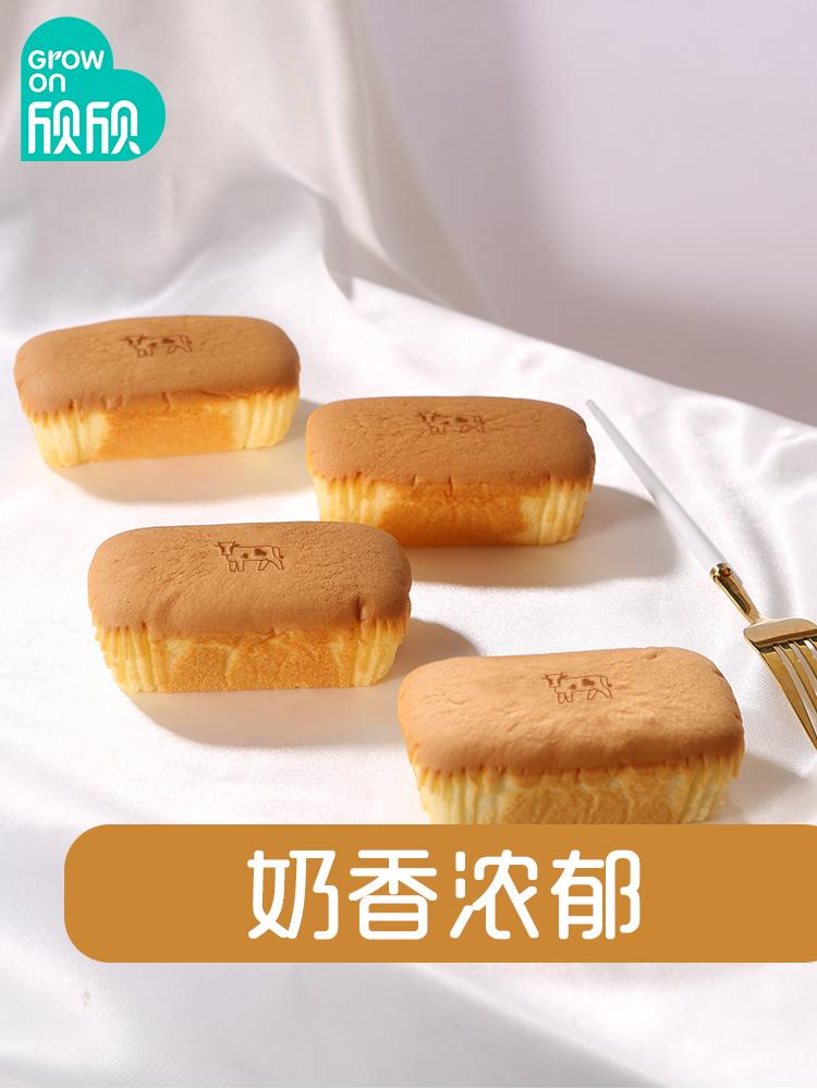 欣欣北海道牛乳蛋糕戚风营养早餐面包糕点休闲零食牛奶风味整箱装