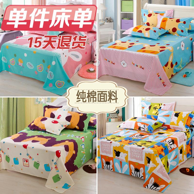Один хлопок студент комната с несколькими кроватями детская кроватка одиночная карта через 1.2 m сингл человек 1.5 двойной 1.8m находятся один хлопок стандарт