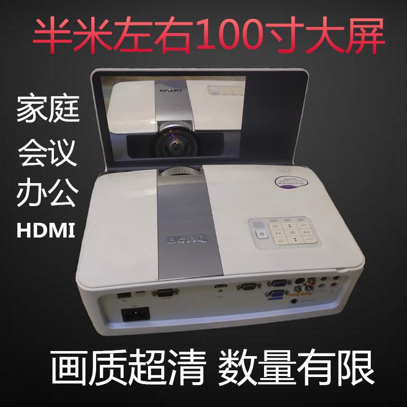 明基MW851UST反射投影办公家用超短焦1080P教育培训家庭影院高清