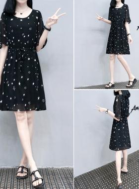 2021夏季新款宽松减龄雪纺裙中长款大码显瘦星星印花时尚连衣裙女