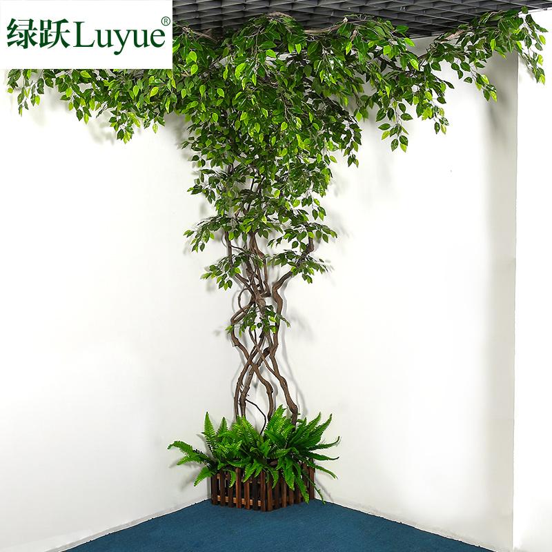 仿真榕树叶装饰叶子塑料假树叶树枝室内盆栽树藤物吊顶墙面藤蔓植