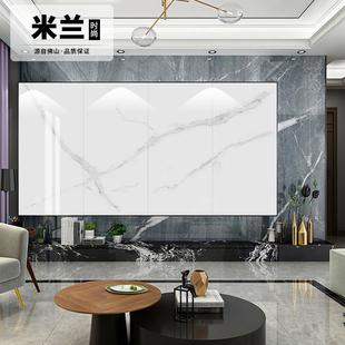 大板瓷砖900X1800通体大理石客厅地板砖电视背景墙连纹悬空岩板砖