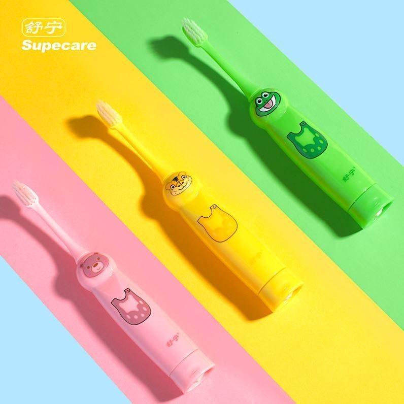 中國代購|中國批發-ibuy99|充电宝|舒宁卜纷小店儿童卡通宝宝儿童软毛电动牙刷非充电不伤牙