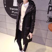 冬季新款羽绒服外套男士加大码长款羽绒衣9901P220