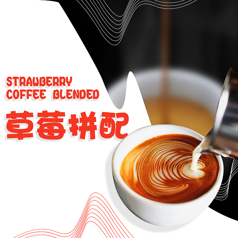 Louli coffee, strawberry, Italian coffee beans, fresh roasted high-quality products, low acidity, 454g
