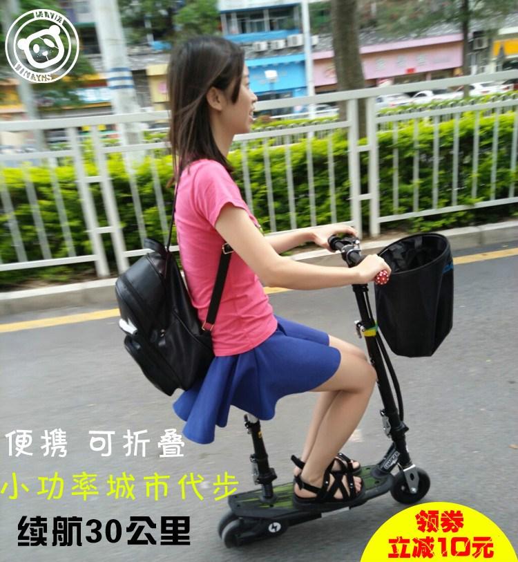 折叠电动车自行车成人迷你男女式小型电瓶车亲子电动踏板车小电瓶