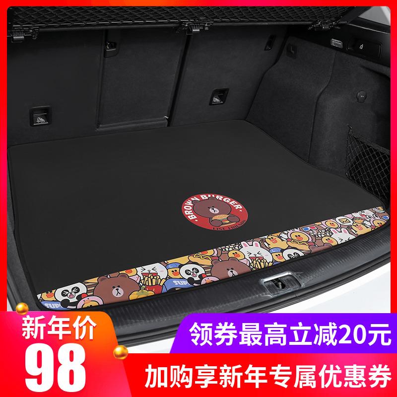 汽车后备箱垫大众速腾迈腾奔驰比亚迪宝马奥迪专车专用卡通尾箱垫