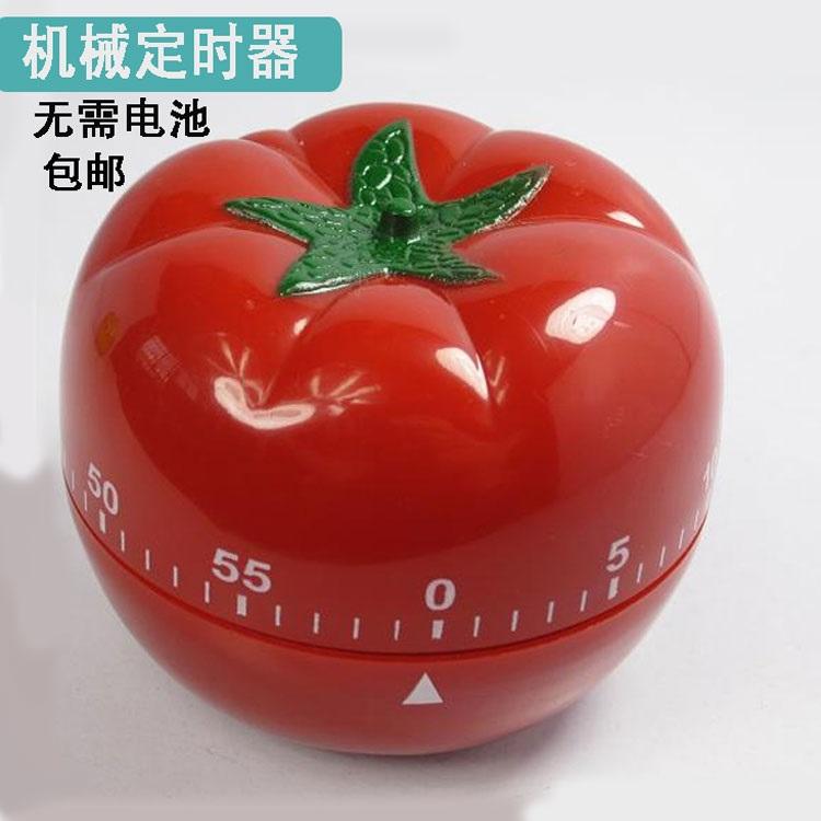 机械式声音大西红柿器厨房定时器闹钟番茄钟提醒器闹钟包邮