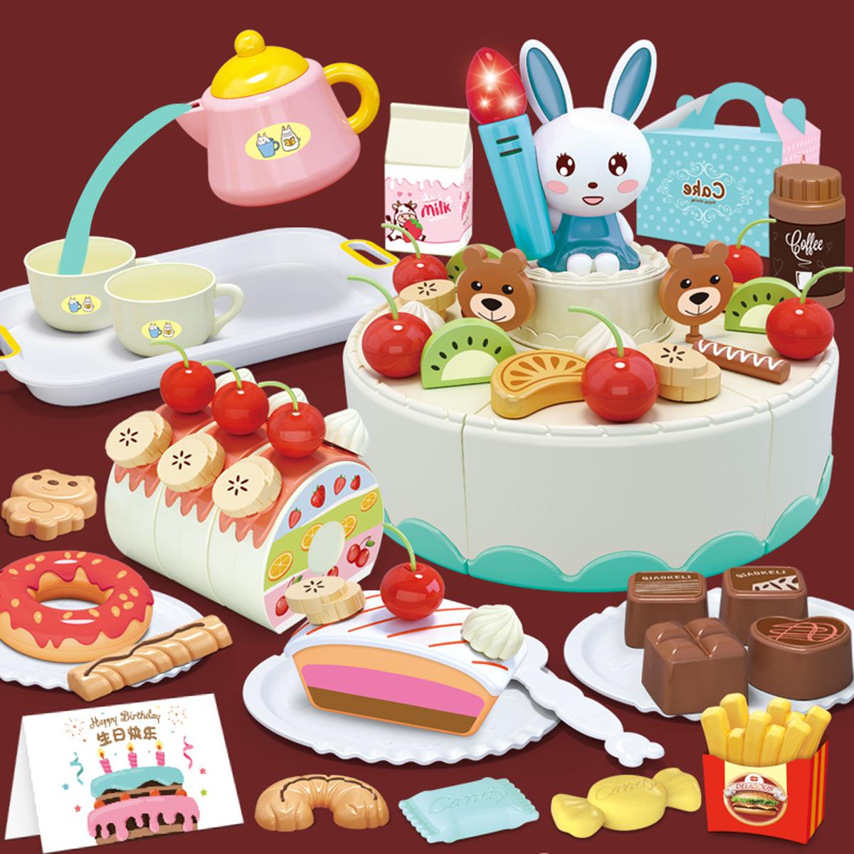 Игрушечные продукты / Детские игрушки Артикул 607541155004