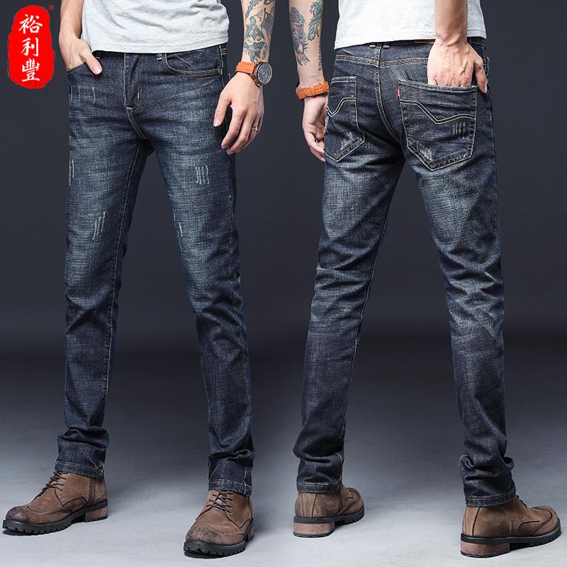 New jeans for men in autumn, slim fit for men in Korea, loose fit for men, straight elastic for men, leisure for youth, long trousers for men
