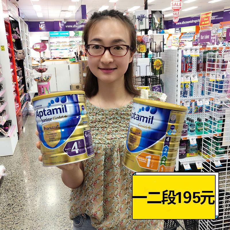 澳洲Aptamil爱他美金装奶粉2段1段3段4段二段一段三段四段 包邮