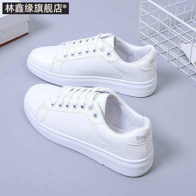 小白鞋女鞋2019夏季新款百搭韩版学生平底洋气网红休闲运动板鞋子