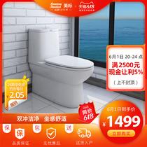 歐式家用衛生間普通抽水馬桶超漩虹吸式防臭小戶型連體坐廁座便器