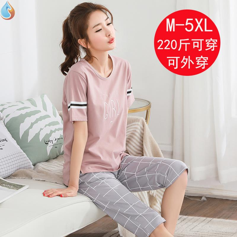 Pajamas womens summer cotton short sleeve home wear Korean large loose MM200 weight two piece suit