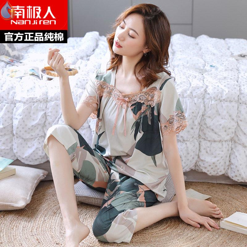 Pajamas womens summer thin style can wear Korean Summer Short Sleeve Cotton Capris home wear womens suit