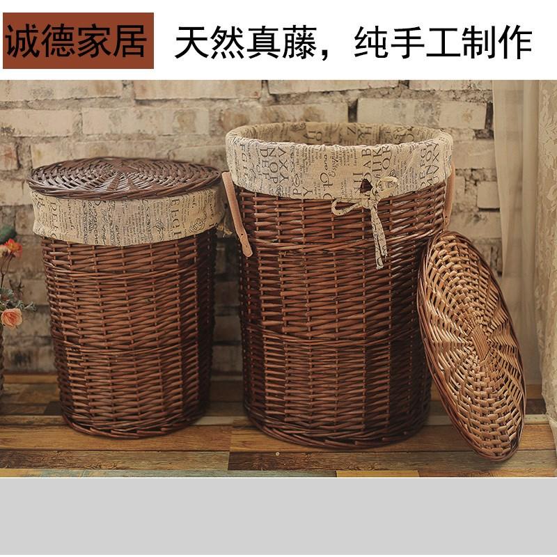 脏衣篓藤编织收纳衣服洗衣篮家用的有盖衣物家居手工材料浴室布艺