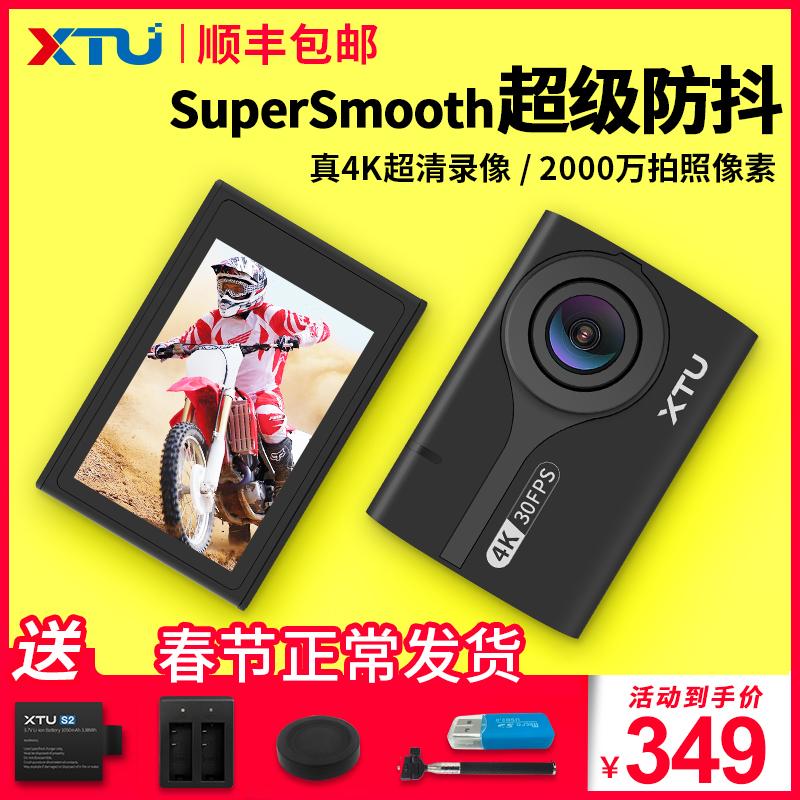 【正常发货】xtu骁途s2运动4k摄像机