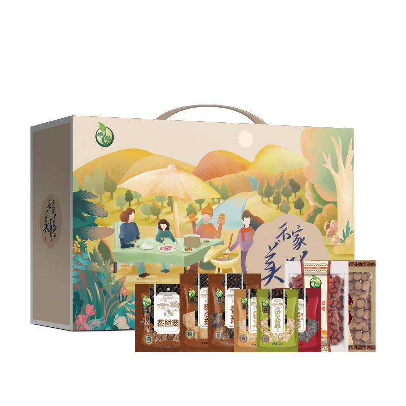 禾煜-禾家美膳1551g年货礼盒 菌菇干货礼盒 杂粮礼盒企业